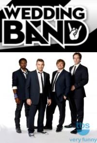 Poster da série Wedding Band (2012)
