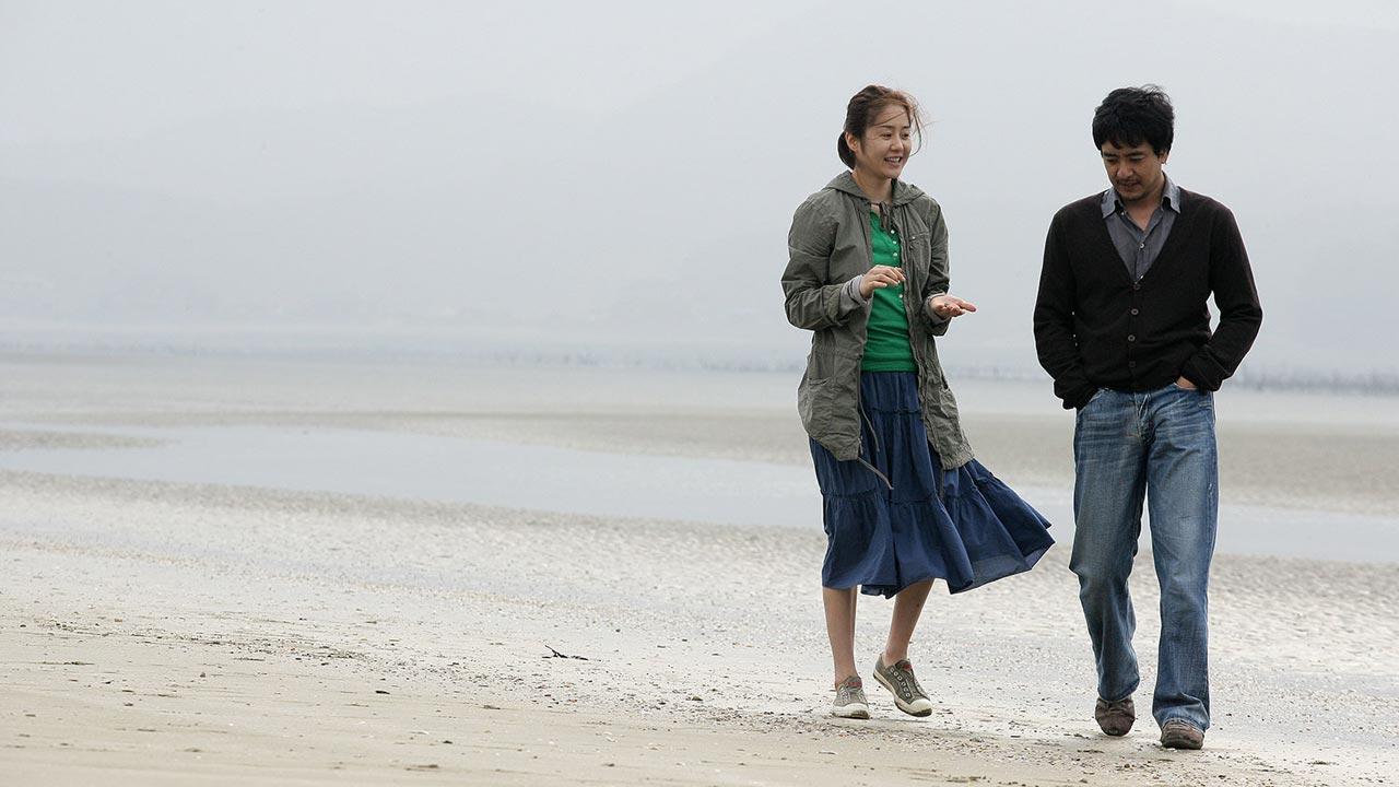 Mulher na Praia (reposição) / Haebyeonui yeoin (2006)
