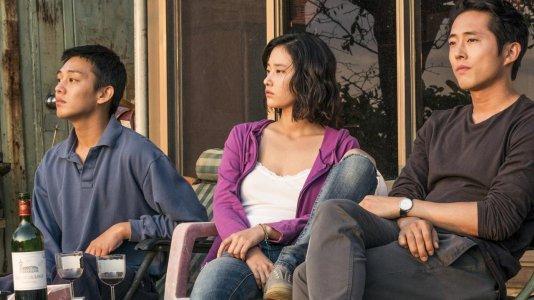 """Cinema Ideal organiza sessão especial de """"Em Chamas"""" para fãs de Haruki Murakami"""
