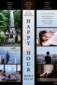 Poster do filme Happy Hour: Hora Feliz (Parte 2: Episódios 3 e 4) / Happî awâ - Parts 3 & 4 / Happy Hour - Parts 3 & 4 (2015)