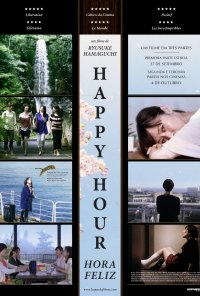 Poster do filme Happy Hour: Hora Feliz (Parte 3: Episódio 5) / Happî awâ - Part 5 / Happy Hour - Part 5 (2015)