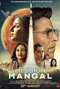 Poster do filme Mission Mangal (2019)