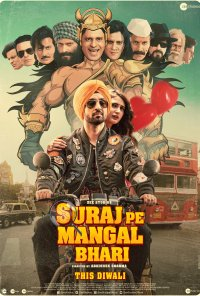 Poster do filme Suraj Pe Mangal Bhari (2020)