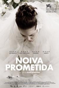 Poster do filme Noiva Prometida / Lemale et Ha'halal - Fill the Void (2012)