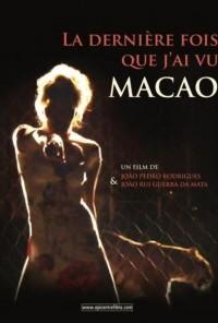 Poster do filme A Última Vez Que Vi Macau (2012)
