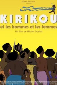 Poster do filme Kirikou et les hommes et les femmes (2012)