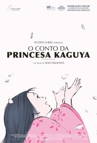 Poster do filme O Conto da Princesa Kaguya / Kaguya-hime no Monogatari (2013)