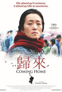 Poster do filme Regresso a Casa / Gui Lai / Coming Home (2014)