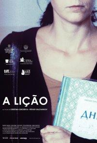 Poster do filme A Lição / Urok / The Lesson (2014)