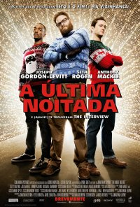 Poster do filme A Última Noitada / The Night Before (2015)