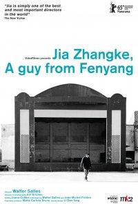 Poster do filme Jia Zhangke, Um Homem de Fenyang (2014)