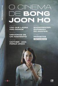 Poster do filme Mother - Uma Força Única (ciclo Bong Joon-ho) / Madeo (2009)