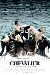 Poster do filme Chevalier (2015)