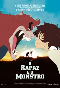Poster do filme O Rapaz e o Monstro / Bakemono no ko / The Boy and the Beast (2015)