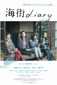 Poster do filme Umimachi Diary / Our Little Sister (2015)