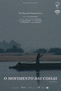 Poster do filme O Movimento das Coisas (cópia restaurada) / O Movimento das Coisas (1985)