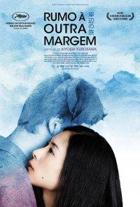 Poster do filme Rumo à Outra Margem / Kishibe no tabi (2015)