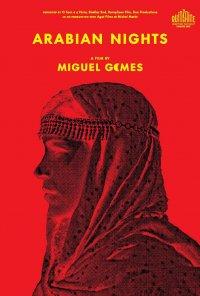 Poster do filme As Mil e Uma Noites Vol. 2 - O Desolado (2015)