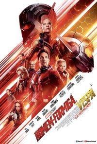 Poster do filme Homem-Formiga e a Vespa / Ant-Man and The Wasp (2018)