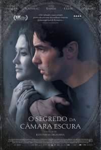 Poster do filme O Segredo da Câmara Escura / Le Secret de la Chambre Noire (2017)