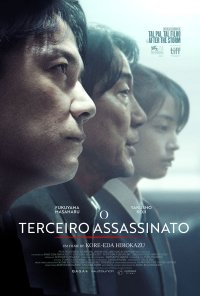 Poster do filme O Terceiro Assassinato / Sandome no satsujin (2017)