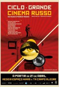 Poster do filme Olhos Negros (Ciclo Grande Cinema Russo) / Oci ciornie (1987)