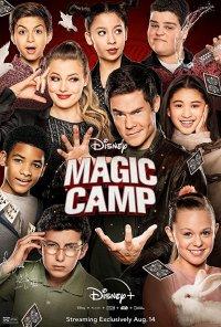 Poster do filme Campo de Magia / Magic Camp (2018)