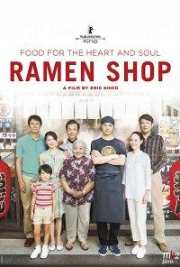 Poster do filme Ramen Teh / Ramen Shop (2018)