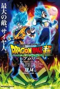 Poster do filme Doragon bôru chô: Burorî / Dragon Ball Super: Broly (2018)