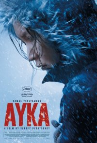 Poster do filme Ayka (2019)