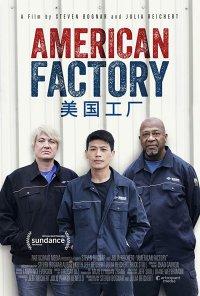 Poster do filme Uma Fábrica Americana / American Factory (2019)