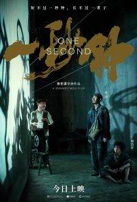 Poster do filme Yi miao zhong / One Second (2020)