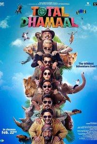 Poster do filme टोटल धमाल / Total Dhamaal (2019)