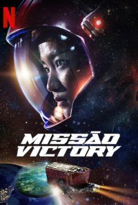 Poster do filme Missão Victory / Seungriho / Space Sweepers (2021)