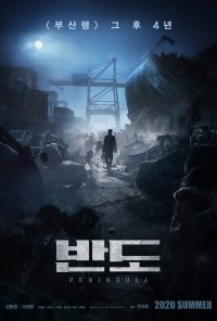 Poster do filme Peninsula (2020)
