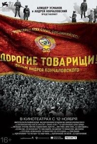 Poster do filme Dorogie tovarishchi / Dear Comrades (2020)