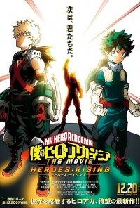 Poster do filme My Hero Academia: Heroes Rising (2019)