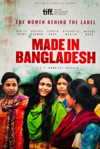 Poster do filme Made in Bangladesh (2019)