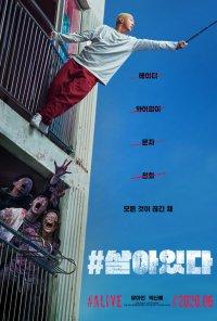 Poster do filme #Saraitda / #Alive (2020)