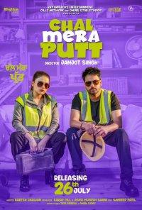 Poster do filme Chal Mera Putt (2019)