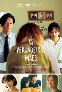 Poster do filme As Verdadeiras Mães / Asa ga Kuru / True Mothers (2020)