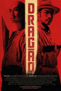 Poster do filme Dragão / Wu xia (2011)