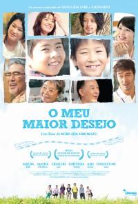 Poster do filme O Meu Maior Desejo / Kiseki - I Wish (2012)