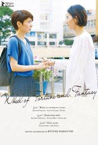 Poster do filme Guzen to sozo / Wheel of Fortune and Fantasy (2021)