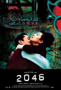 Poster do filme 2046 (reposição) / 2046 (2004)
