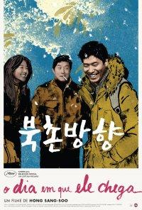 Poster do filme O Dia em Que Ele Chega (reposição) / Book chon bang hyang / The Day He Arrives (2011)