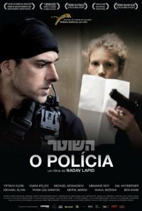 Poster do filme O Polícia / Ha-shoter (2011)