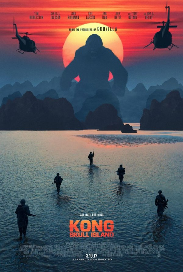 "Posters Comic Con 2016 3/10: Poster ""Kong: Skull Island"" (2017)"
