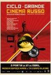 Guerra e Paz - Partes I e II (Ciclo Grande Cinema Russo)