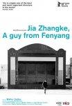Jia Zhangke, Um Homem de Fenyang